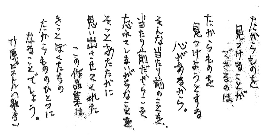 201711_2