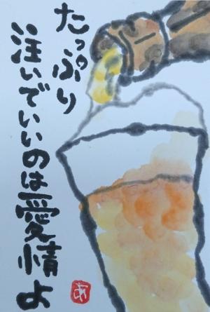 Photo_20200501112601