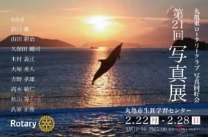 Photo_20210226161201