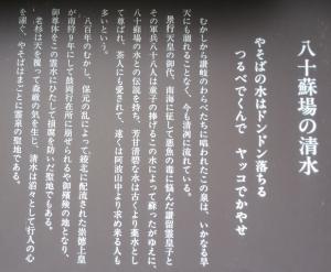 Photo_20210820153101